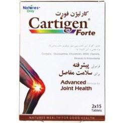 کارتیژن فورت نیچرز انلی--Cartigen Forte Nature Only